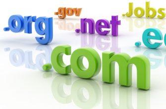Самый дорогой домен в интернете