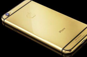 Самый дорогой iPhone 5