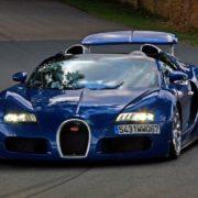 Самый дорогой легковой автомобиль