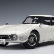 Самый дорогой японский автомобиль